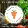 Shropshire Veggies&Vegans