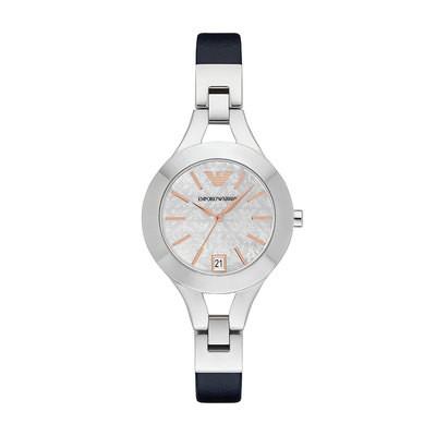 Emporio Armani Navy Strap Watch - £159
