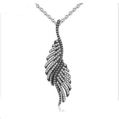 Silver Majestic Feathers Necklace with Clear CZ - £25.00 was £49.00